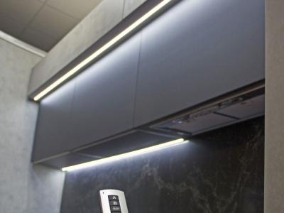 Система освещения управляется дистанционно