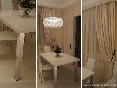 обеденный стол с поверхностью из стекла